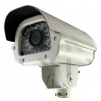 Vonnic C202W Outdoor Night Vision Housing Camera-C202W-by Vonnic
